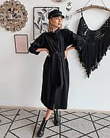 Длинное платье на пуговках (цвет - черный, ткань - креп костюмка класса люкс) Размер S, M, L (розница и опт)