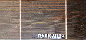 Лазурь для дерева на водной основе ESKARO AURA ColorWood Aqua, 2,5л, палисандр, фото 2