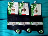 Ароматизированые мужские носки