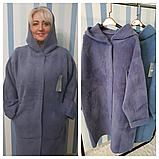 Женское пальто из шерсти альпака с капюшоном большие размеры, фото 2