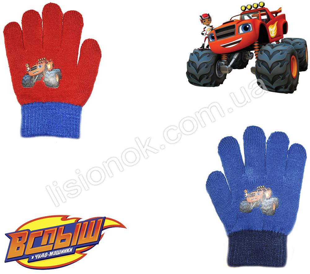 Демисезонные перчатки Вспыш (Чудо-машинки) от Nickelodeon 2-4 года