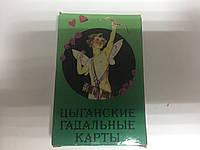 Цыганские гадальные карты 36 шт+инструкция с описаниями раскладов, фото 1