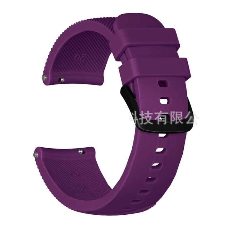 Силиконовый рифленый ремешок Half Strips для Xiaomi AMAZFIT Bip / 20 мм Purple (Фиолетовый)