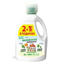 Гель для стирки Green&Clean Pro для детской одежды 3 л 4823069703646