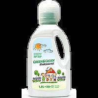 Гель для стирки Green&Clean Pro для детской одежды 1,5 л 50 стирок 4823069701772