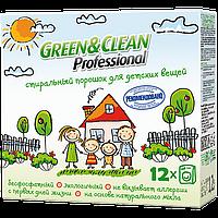 Бесфосфатный стиральный порошок Green&Clean Pro для детской одежды 1,2 кг 12 стирок 4823069701581