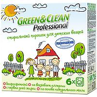 Бесфосфатный стиральный порошок Green&Clean Pro для детской одежды 600 г 6 стирок 4823069701574