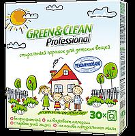 Бесфосфатный стиральный порошок Green&Clean Pro для детской одежды 3 кг 30 стирок 4823069701598