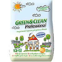Бесфосфатный стиральный порошок Green&Clean Pro для детской одежды 1,2 кг 12 стирок 4823069702731