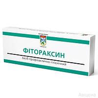 Свечи Фитораксин с танином из чайного листа №10 ТМ Авиценна