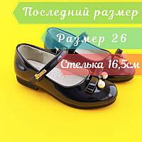 Синие лаковые туфли девочки Жемчуг Tom.m размер 26, фото 1