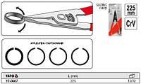 Щипцы для снятия удержания пружинных колец Сr-V. YATO YT-0607