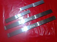 Накладки на пороги CHERY KIMO