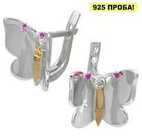 """Серебряные серьги с золотыми накладками """"На крыльях весны"""""""