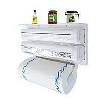 Держатель 3 в 1 для бумажных полотенец, фольги и пленки