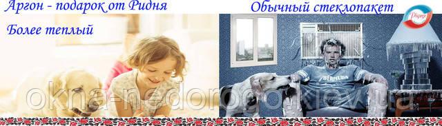 теплые окна купить в Киеве недорого