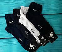 Носки мужские, фото 1