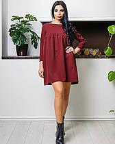 Платье свободного кроя (цвет - бордо, ткань - креп костюмка класса люкс) Размер S, M, L (розница и опт)