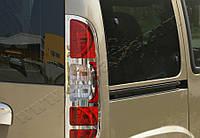 Fiat Doblo (2000-2006) Окантовка на стопы 2шт