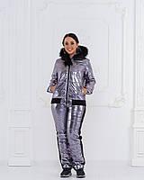 Женский зимний костюм Куртка и штаны Серебристая плащевка на холлофайбере Размер 48 50 52 54 56 58, фото 1