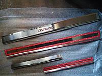 Защитные хром накладки на пороги Renault kangoo (рено кенго 2008-2012)