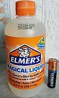 Активатор Элмерс, магическая жидкость для слаймов, 258мл. Elmer's Magical liquid. Оригинал из США, фото 1