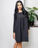 Платье свободный крой (цвет - черный, ткань - креп костюмка класса люкс) Размер S, M, L (розница и опт)