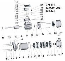 Насос центробежный многоступенчатый 0.6кВт Hmax 35м Qmax 80л/мин LEO (775411), фото 2