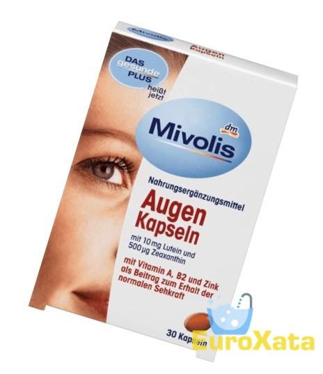Комплексдля зрения Das gesunde Augen Kapseln 30 шт (Германия)