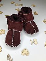 Пинетки для новорожденных  Детские пинетки  Пинетки для мальчика  Пинетки вязаные  Пинетки для девочк