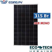 Cолнечные панели EGing PV EG-315M60-C монокристалл