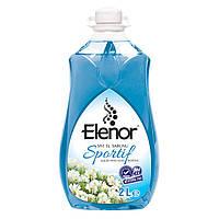 Жидкое мыло для рук с насыщенным ароматом Elenor Sportif 2 л 152.EL.003.03