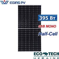 Cолнечные панели EGing PV EG-395M72-HD монокристалл