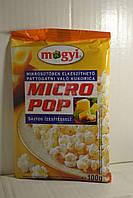 Попкорн Mogyi Micro Pop со вкусом сыра 100гр Венрия