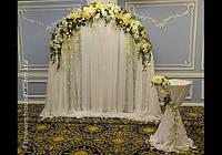 Свадебная церемония бело-персиковая. Оформление свадебной церемонии.