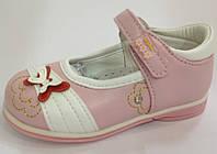 Туфли для девочки ТОМ.М (21-26)