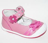 Туфли для девочки SUN-891 PINK, 21-26