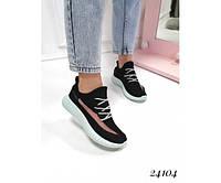 Женские кроссовки  Adidas Yeezy Boost, фото 1