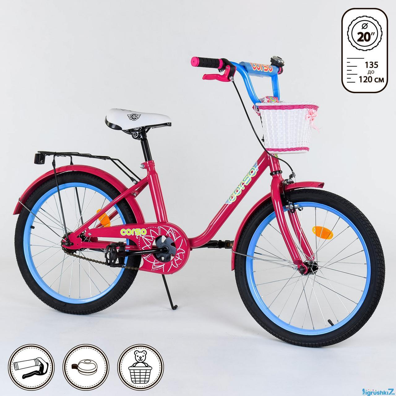 Детский велосипед 20 дюймов девочке с багажником и корзинкой рост 120-135 см CORSO