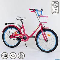 Детский велосипед 20 дюймов девочке с багажником и корзинкой рост 120-135 см CORSO, фото 1