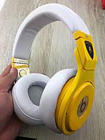 Накладные проводные наушники Monster Beats Pro by dr.dre Studio Lamborghini желтые для компьютера и ноутбука