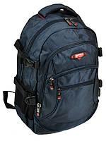 Школьный рюкзак для мальчиков 5, 6, 7, 8 класс Power In Eavas отдел для ноутбука, подростковый. Синий