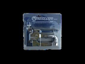 """Степлер механический регулируемый с обрезиненной ручкой, 4-14мм """"СТАНДАРТ""""  SGA0414"""