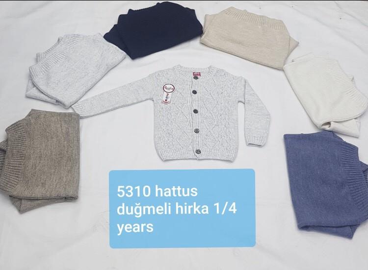 Кофты вязаные для мальчиков 1-4 года