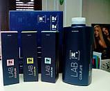 Набір ESTEL COUTURE LAB (ЕСТЕЛЬ КУТЮР ЛАБ)  (1000 мл/ 100 мл/ 100 мл/ 100 мл + дозатори), фото 2