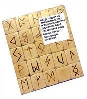"""Набор деревянных рун для гадания с аннотацией """"Кедр"""" 2,5х2см."""