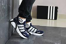 Кроссовки мужские Adidas LXCON плотная сетка,темно синие с белым, фото 3