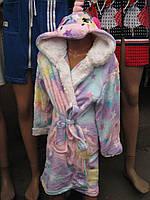 Халаты с капюшоном на хапах ЕДИНОРОГ