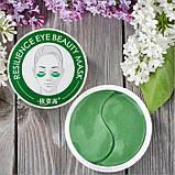 Патчи гидрогелевые для глаз с экстрактом морских водорослей Resilience eye beauty mask, 60 шт, фото 5