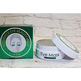 Патчи гидрогелевые для глаз с экстрактом морских водорослей Resilience eye beauty mask, 60 шт, фото 4